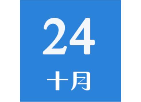 20161024 仪表动态 新闻联播