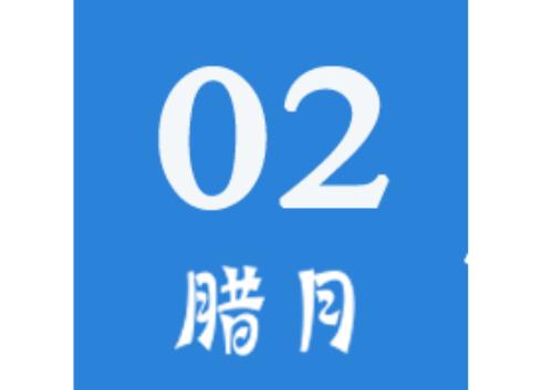 20161202 仪表动态 早间新闻