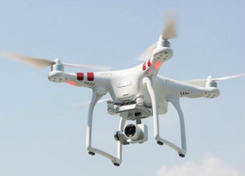 辽宁NS无人机顺利过验 将用于水土保持监测等领域