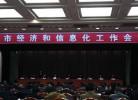 热烈祝贺天意机械被认定为山东省第二十三批省级企业技术中心