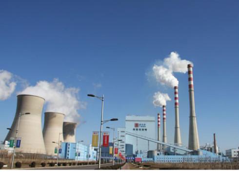 位于内蒙古的世界最大火电厂通过试运行
