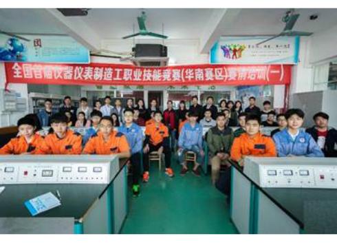 全国仪器仪表制造工智能压力变送器赛前培训在广州启动