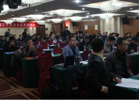 膜式燃气表和超声波燃气表国家标准技术研讨会召开