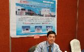 南京麒麟仪器集团参加第二届《江南铸造技术发展论坛》