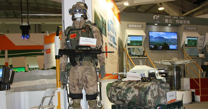《军事计量军民融合技术规范目录(V2.0)》发布