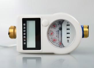【仪表最新专利】一种智能电子水表
