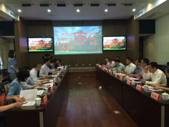 科技部督查南京大学大型科研仪器开放共享落实情况