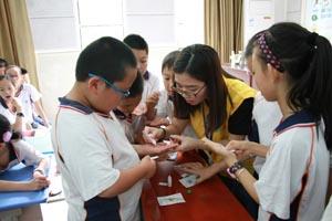 广州第四届公益创投项目首秀——走进香江中学!