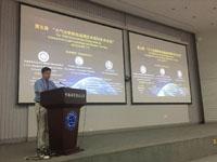 """第五屆""""大氣光散射和遙測技術國際學術會議""""召開"""