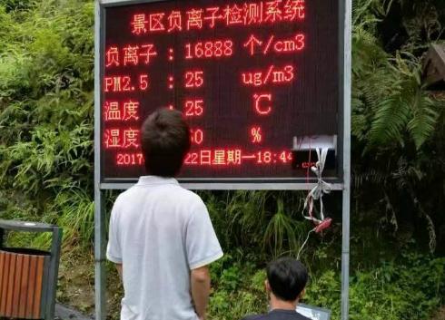 """浙江在全国率先开展""""清新空气""""监测发布体系建设"""