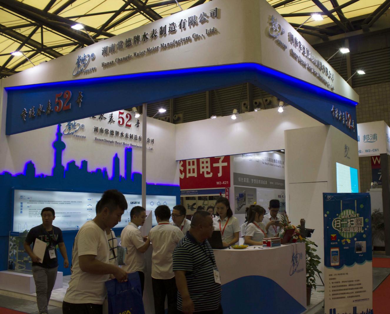第七届中国城镇水展隆重召开 国内外知名企业齐聚(花絮二)