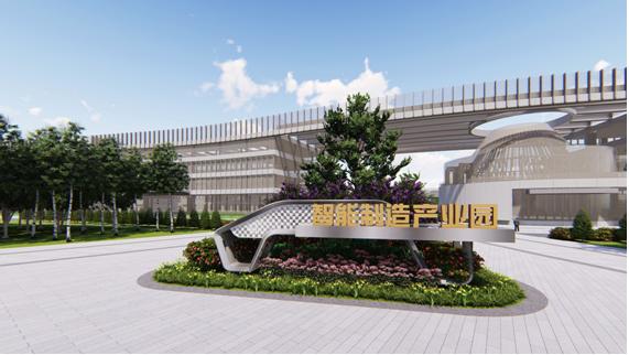 施耐德电气携手合作伙伴助力内蒙古智能制造产业园建设