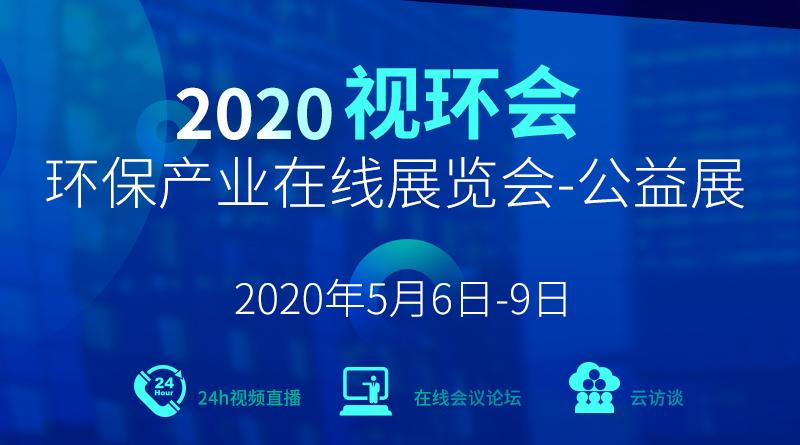 2020视环�/></a><span><a href=