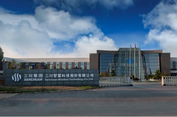 三川智慧与旷晓芳共同投资1000万元设立合资公司