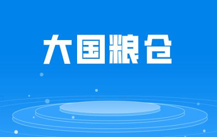 """守護""""大國糧倉"""",儀器儀表成""""幕后英雄"""""""
