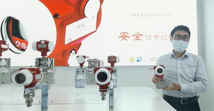 LEEG壓力變送器四月份外貿增長超50%
