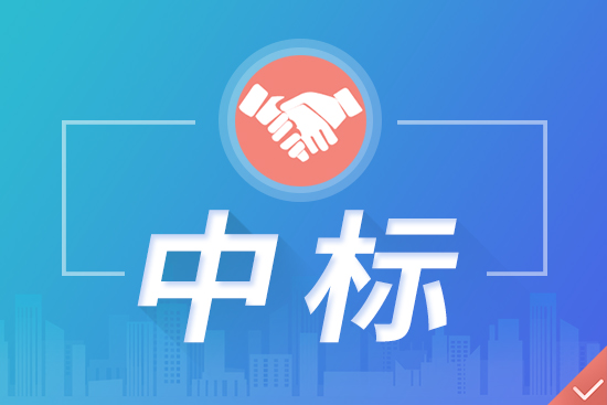 海兴电力预中标1.42亿国家电网电能表招标项目