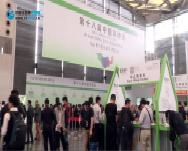 天健创新精彩亮相第十八届中国环博会