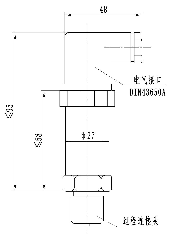 act84a0国产压力变送器