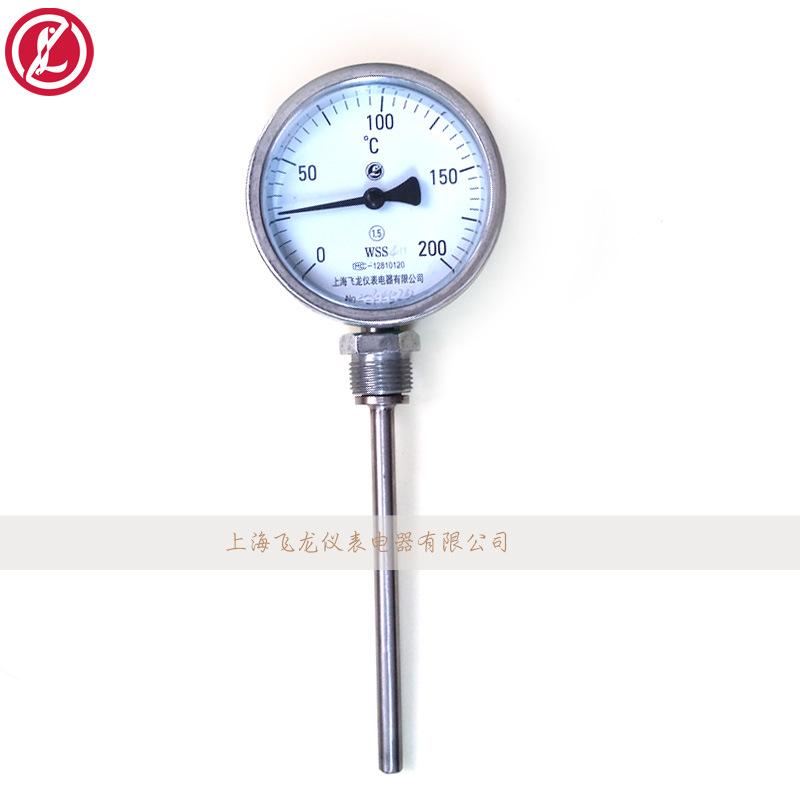 wss-411-径向反应釜温度计-供求商机-上海飞龙仪表