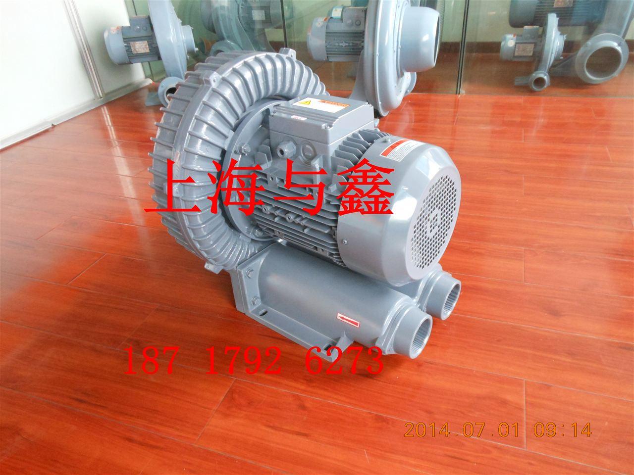 详细介绍 小型高压鼓风机 微型高压鼓风机 小功率高压风机 小型高压鼓风机具有结构紧凑,体积小重量轻等特点,旋涡泵采用专用电机直联式,不需要任何变速机构,由于其结构简单,传动形式直接,所以还具有噪音低、耗能省、性能稳定,维修方便等优点,而且送出的气源无水、无油、温升低,这是其他气源发生设备不能比拟的。 与鑫风机RB-200AS RB-200A(200W) RB-400AS RB-400A(400W)RB-750AS RB-750A(0.