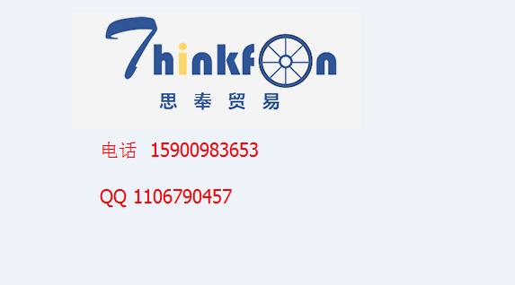 logo logo 标志 设计 图标 573_318
