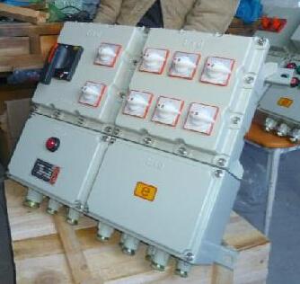 防爆动力配电箱 BXD51(非标定做)6K/100A