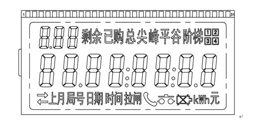 【单相预付费分时电表】上海单相预付费分时电表价