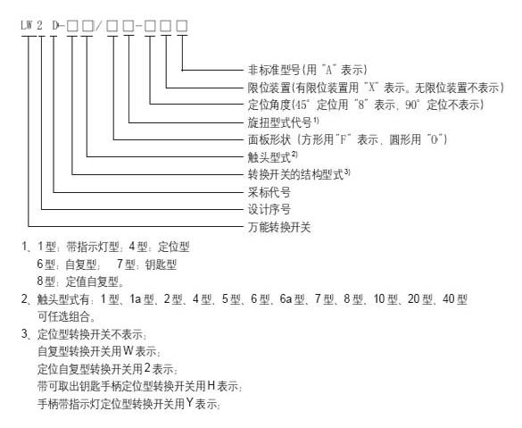 hz5b双速电机接线图