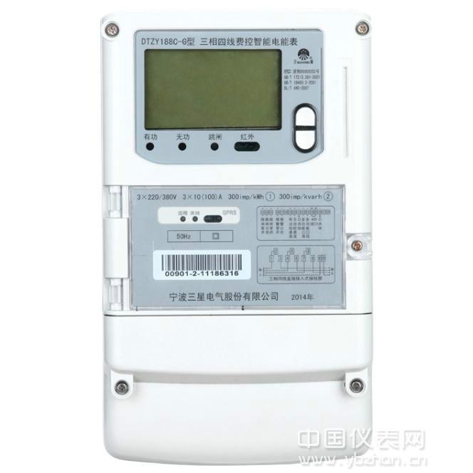 1)dtzy188c-g型三相四线费控智能电能表
