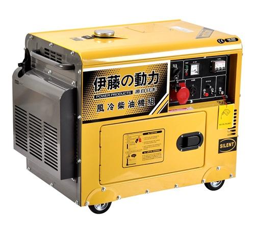 上海 三相/5KW三相自启动发电机YT6800T3/ATS...