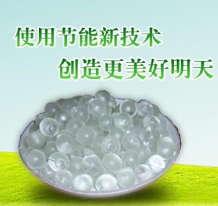 】   日期   平平   发布   石家庄高新技术开发区荣御府高清图片