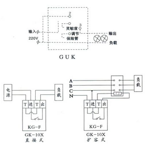 guk-83-- guk-83路灯光控开关_电子元器件_继电器__库