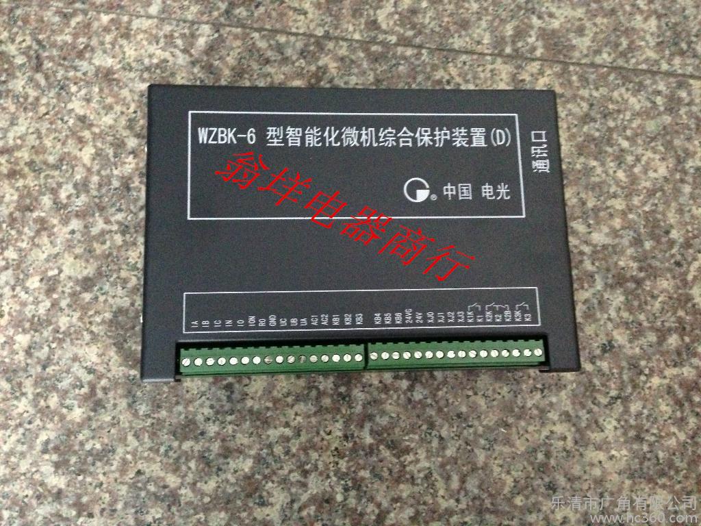 WZBK-6智能化微机综合保护装置D