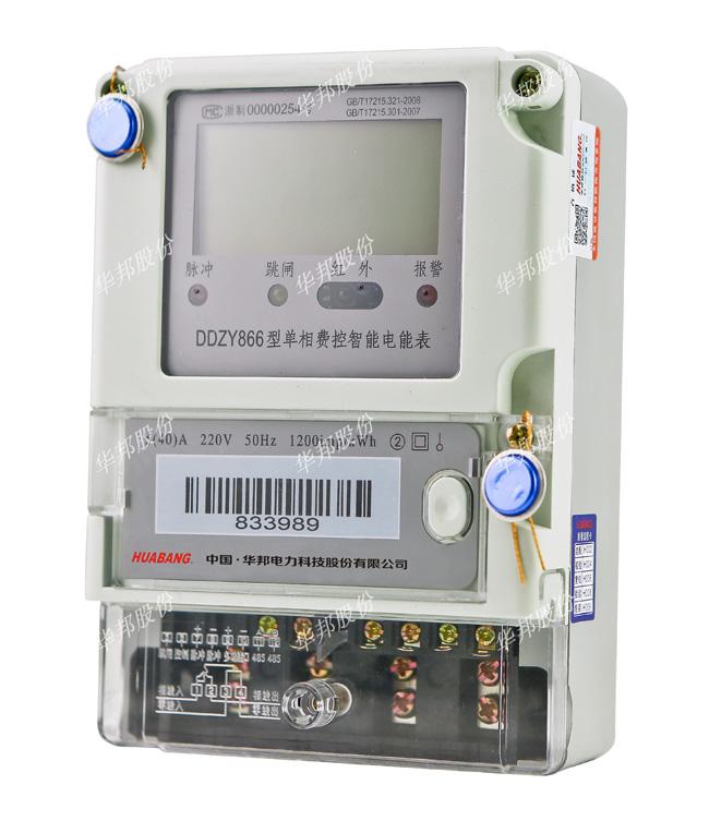 """"""" """"新的智能电表可以直接在电表上显示用户用电实时金额,在计量上更"""