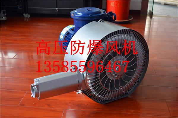 7.5KW防爆中压风机的使用和保养 1, 风机应放置在较平稳的地方,周围环境应清洁、干燥、通风。 2, 风机叶轮旋转方向必须与风扇罩壳上所标箭头方向一致。 3, 风机工作时,应避免风机的进风口和出风口出现完全封死现象,以免使气泵产生过大的热量和电动机超电流引起气泵损坏。 4, 风机除电机转子两只轴承外,其它部位没有直接接触摩擦。本气泵轴承安装方式主要分二类。类气泵端的轴承安装在电机机座和叶轮中间的泵体内,这类气泵平时不需要加润滑脂。第二类气泵端的轴承是安装在泵盖中间,此类气泵端的轴承应定期加润滑脂(70