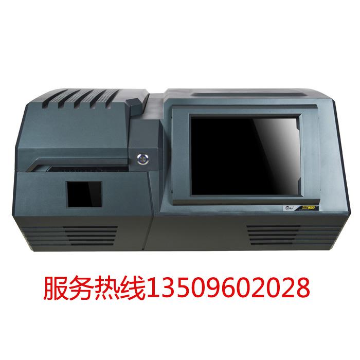 光谱分析仪EXF9600