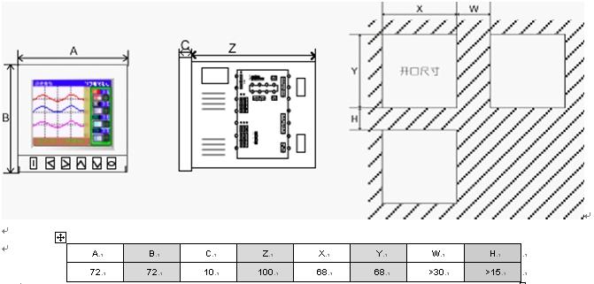 通讯/打印式,usb接口功能 5.供电方式