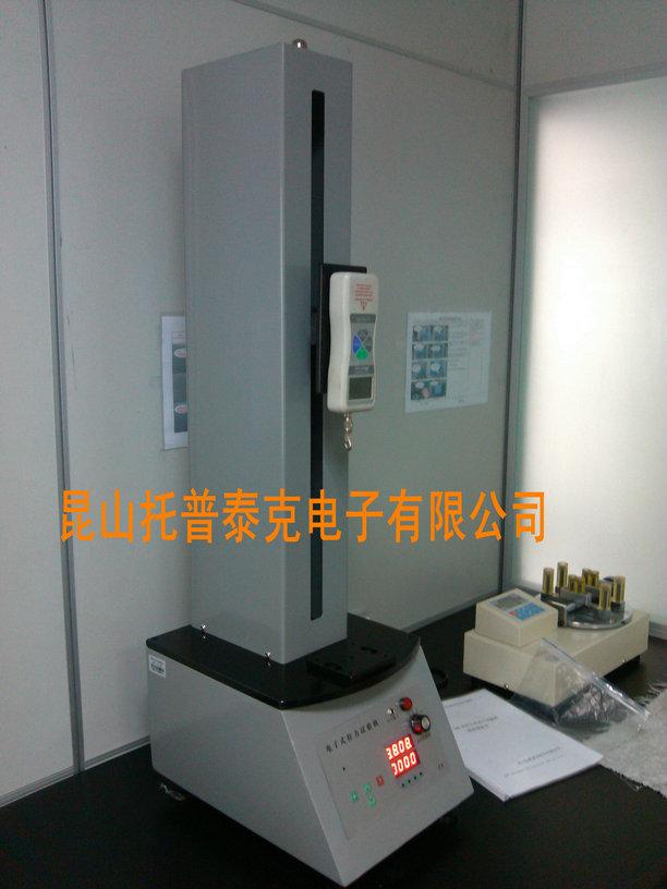 卧式电动接线端子拉力测试机