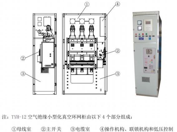 电工仪表 电力测试仪 断路器测试仪 乐清途远电气有限公司 途远户内三