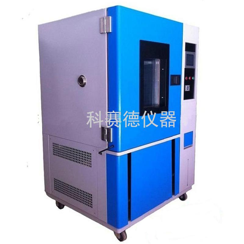 -70℃~+150℃快速温度变化湿热试验箱 快速升降温湿热试验箱