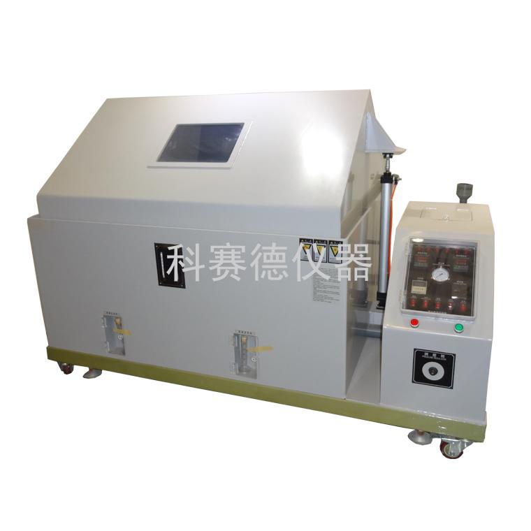 成都盐雾试验机|盐水喷雾试验机|盐雾试验箱|盐水喷雾试验箱