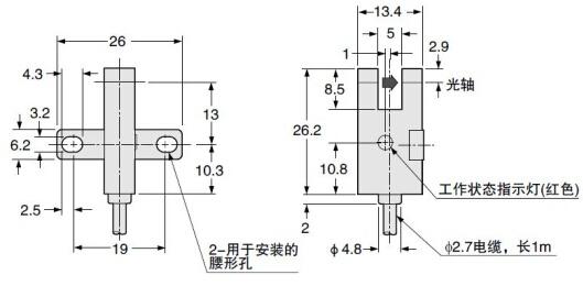 光电传感器 pm-t44 sunx微型光电开关日本神视光电传感器  检测距离 5