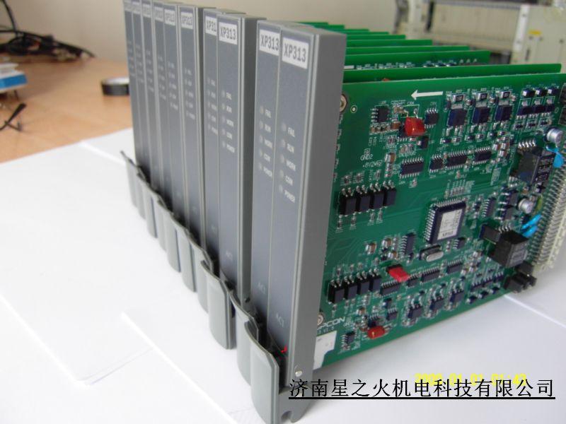 济南星之火机电科技有限公司,热情为您服务,公司主营:浙大中控jx-300