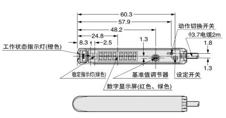 日本神视数字光纤传感器fx-411b-c2