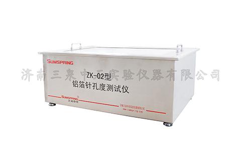 北京药用铝箔针孔检测仪