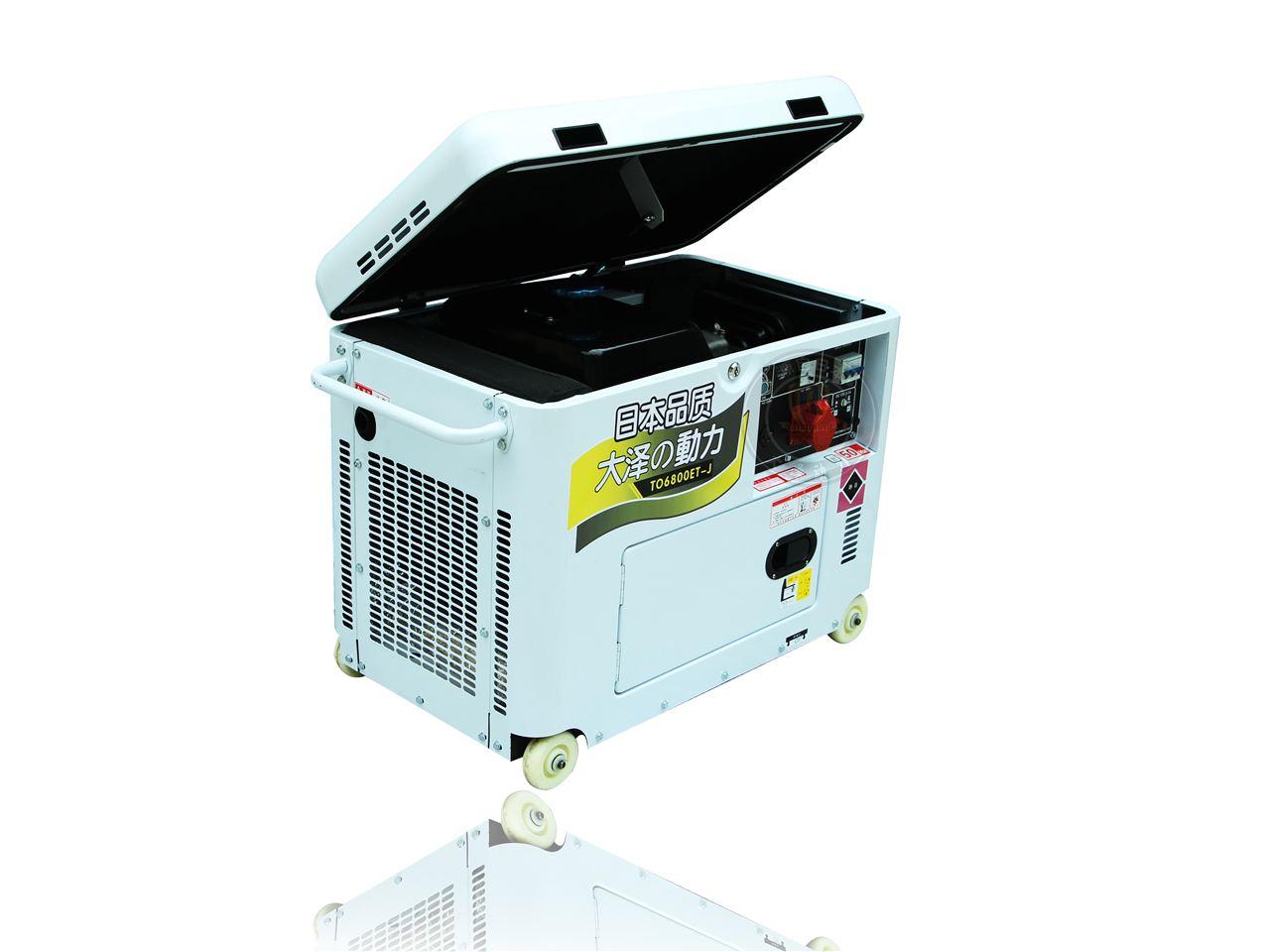 上海5kw220v静音柴油发电机报价