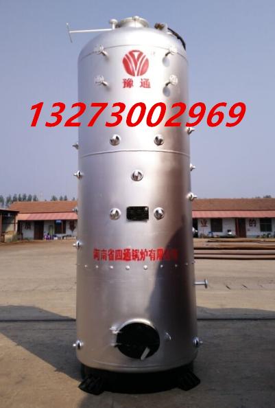 2吨锅炉结构图