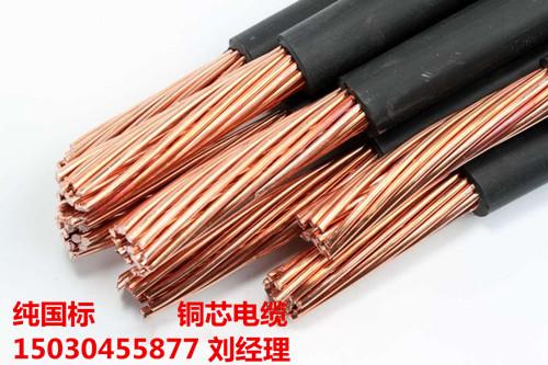 YJV电力电缆5芯25平方多少钱一米,YJV电力电