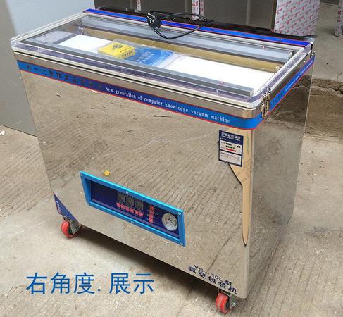 台式抽真空包装机